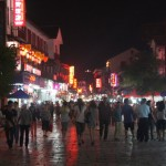 Yangshuo by night
