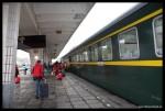 the lhasa tibet train